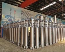 沈阳耐高温潜水泵